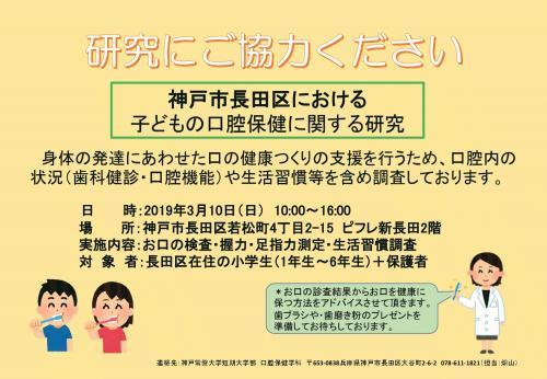 ピフレチラシ3月10日催事 _pages-to-jpg-0001.jpg