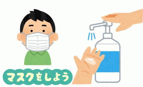 マスク、手指消毒ポスター.jpg